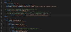 htmlとは?の挿絵