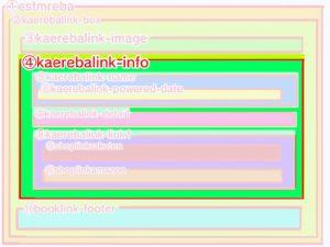 4-0 kaerebalink-infoの全体像
