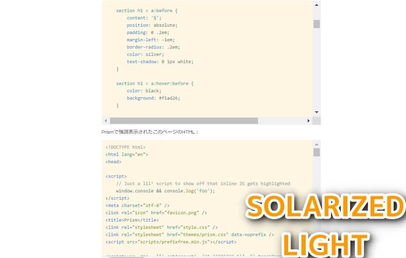 1-10 SOLARIZED LIGHT(ソラリゼーションライト)
