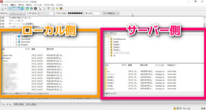 2-1 FileZillaにローカルとサーバーをつなぐための情報を入力し、サーバーに接続します