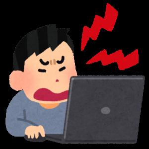 パソコンに文句を言っている人のイラスト pc (1)