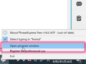 1-2 Open program windowをクリック。