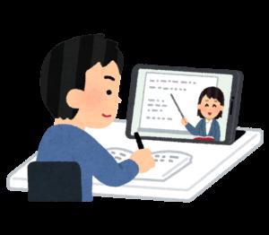 オンライン学習する男性の画像