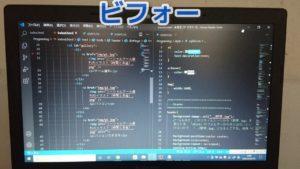 プログラミングするvscodeのエディタc